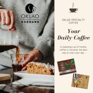 Daily Series (10 packs) - Buy 10 packs and Get 1 pack CNY Lucky Drip Coffee Bag FREE !!!