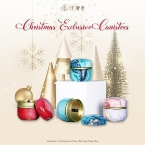 Christmas Exclusive Tea Canister Gift Set